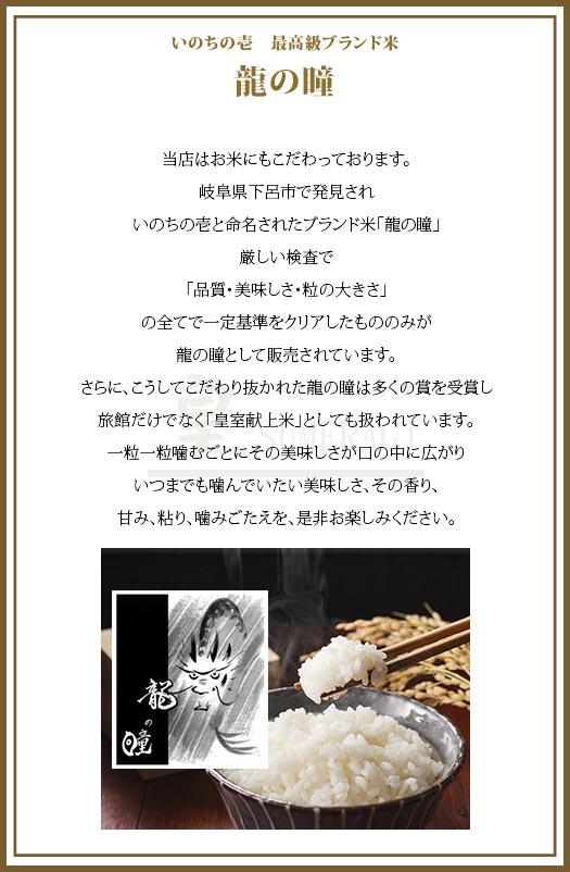 12月限定月替わりコース季節感じる旬の食材を「皇」だけでしか味わえない贅沢なプラン「セゾン」 -Saison-